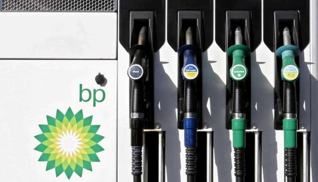 A pump at a BP petrol station in London, Tuesday, Aug. 1, 2017. Oil producer BP's second-quarter earnings slipped 5 percent as the Deepwater Horizon disaster continued to weigh on the company. (AP Photo/Caroline Spiezio)